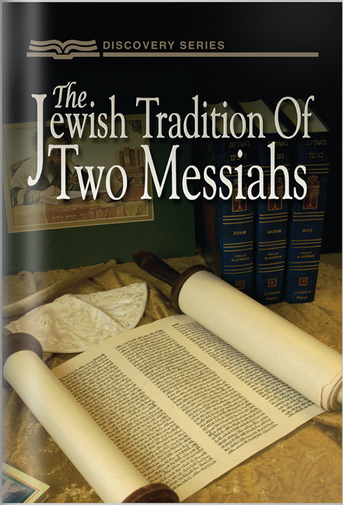 The Jewish Tradition of Two Messiahs - Discovery Series